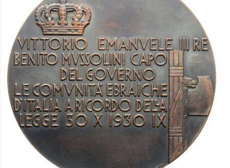 MEDAGLIA DELLE COMUNITA' EBRAICHE D'ITALIA 1930
